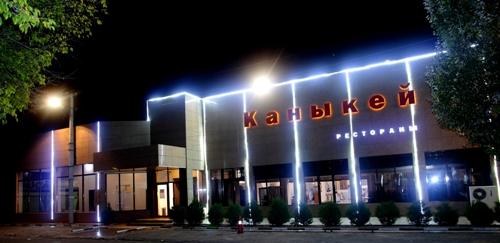 кафе в Бишкеке Каныкей