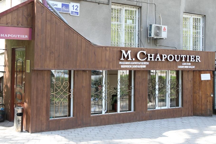 M.Chapoutier