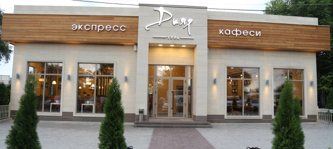 Экспресс кафе «Дияр»