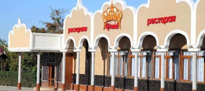Сеть банкетных ресторанов «Падишах Гранд»
