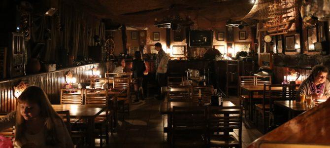 Кафе-бар «Старый Эдгар»