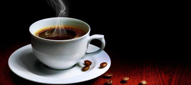 Кофе — пробуждение настоящих чувств