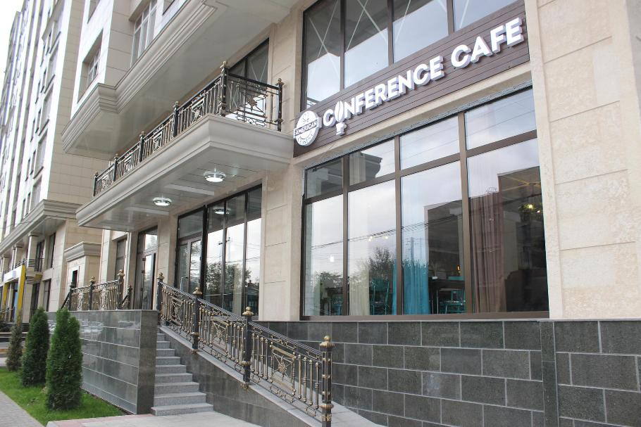 Conference Cafe
