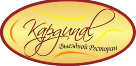 Выездной Ресторан «Cardinal»