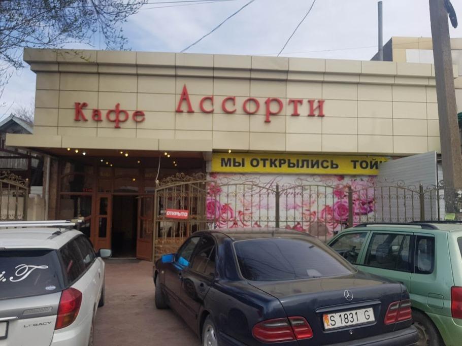 Банкетные зал в Бишкеке