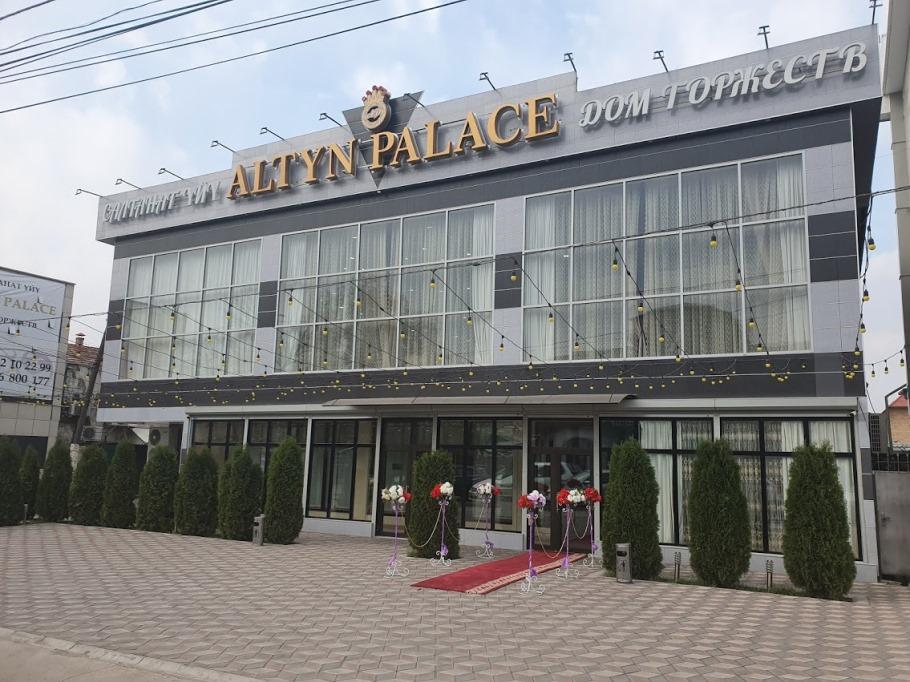 Altyn Palace