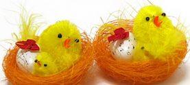 """Яйцо в """"гнезде"""""""