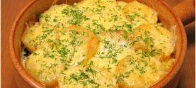 Мясная запеканка с грибами и картофелем