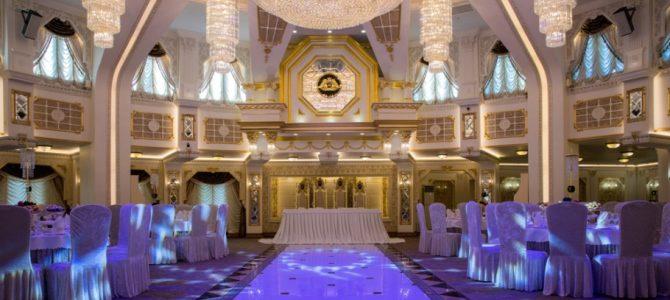 Зал торжеств  «Imperial»