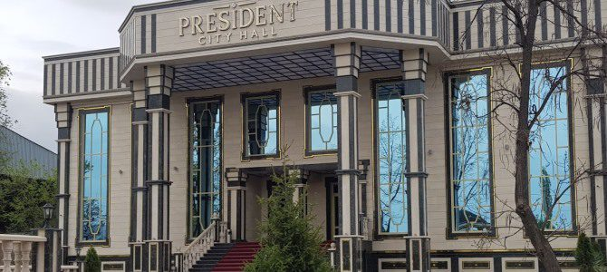 President City Hall