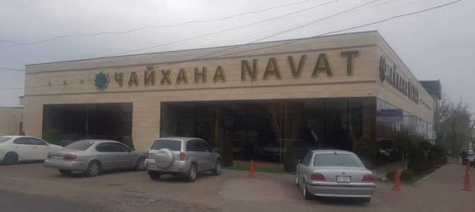 Navat Алмаатинка